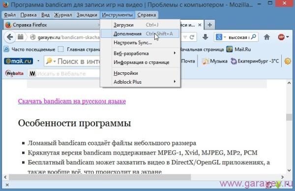 Mozilla Firefox пропали визуальные закладки