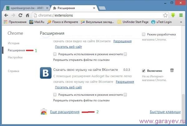 гугл хром не переводит сайты