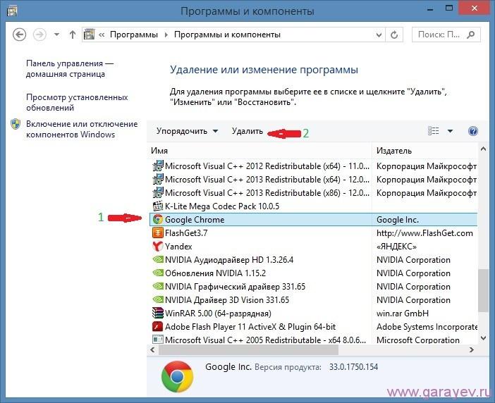 Как удалить тор браузер с компьютера полностью видео hyrda tor browser for iphone 7 gydra