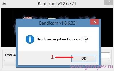 Кряк для Bandicam