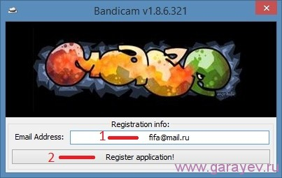 Bandicam crack RUS