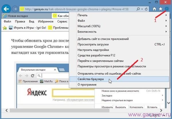 ошибка на странице internet explorer