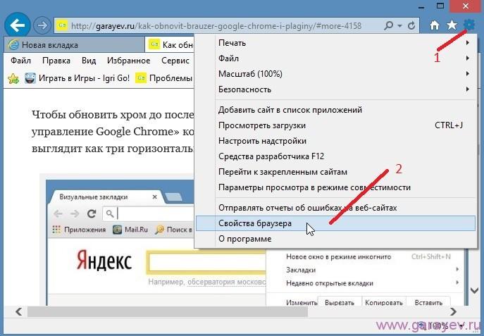 в приложении браузер произошла ошибка как исправить охватывает вопросы