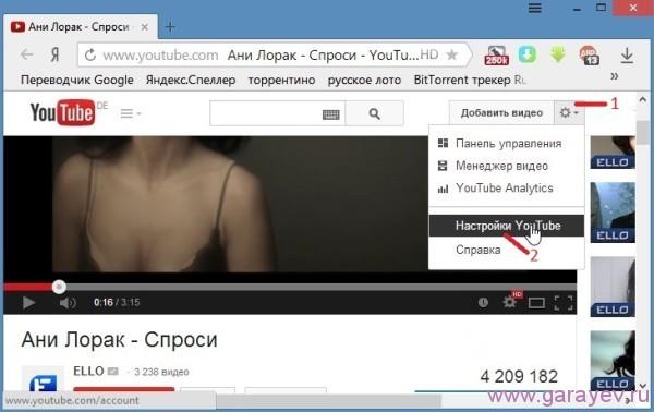 автонастройка качества youtube