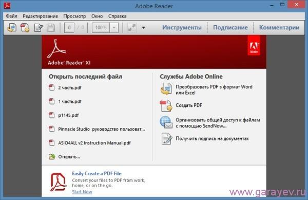 adobe reader x64 rus