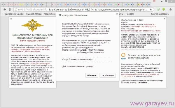 ой Яндекс заблокирован
