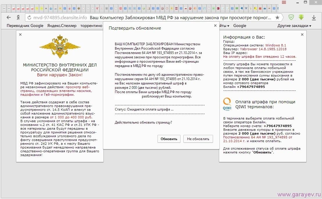 Порно Инцест Русское Ольга Бурбенцова