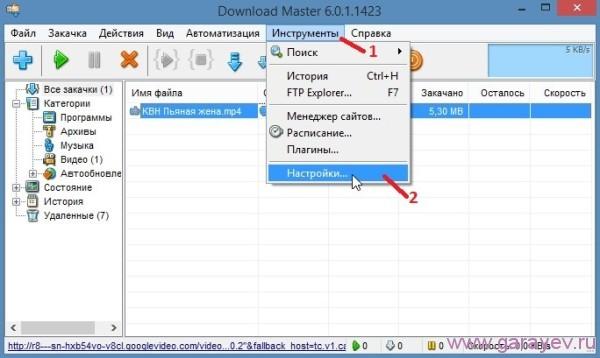 Download Master для Google Chrome