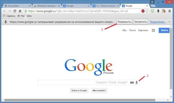 Как подключить окей гугл