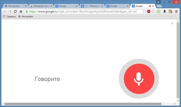 Программа окей гугл для компьютера