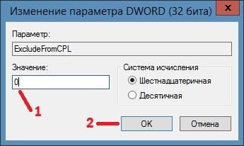 Как сделать голосовое приветствие текст
