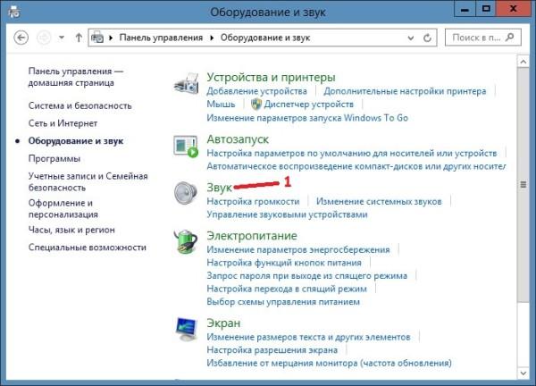 Записать голосовое приветствие для Windows 7 можно редактором Adobe Audition