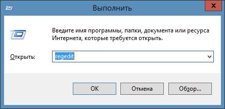 Замена приветствия Windows 7