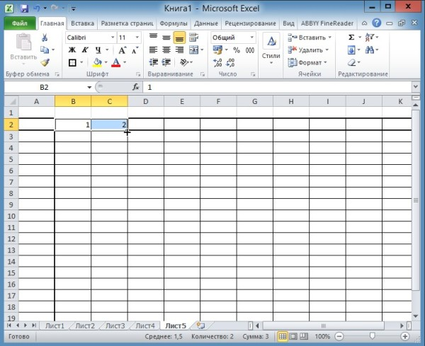 Копирование формул в Excel