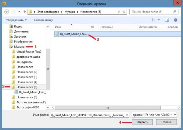 Как разархивировать файл zip