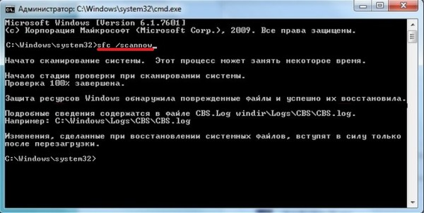 Ошибка 0xc00000ba для Windows 7