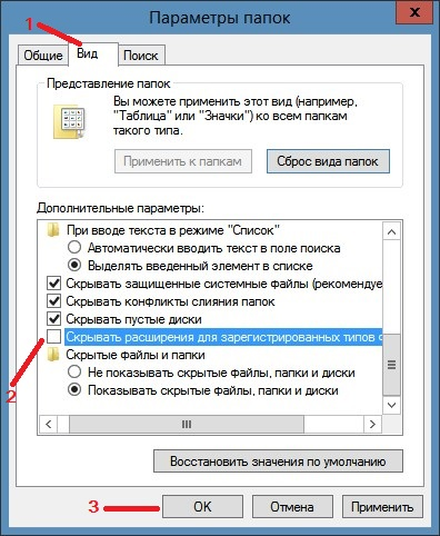 Пароль на браузер Google Chrome