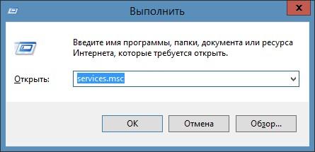 Ошибка 868 интернет