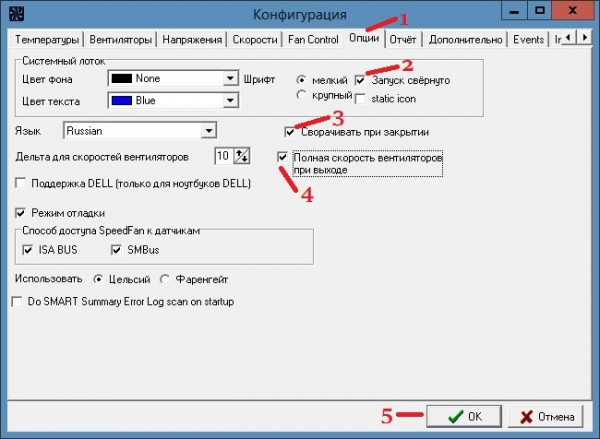Управление кулером процессора