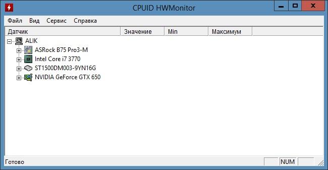 Cpuid скачать на русском