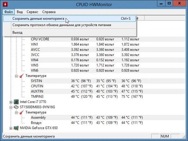 HWMonitor скачать бесплатно русская версия