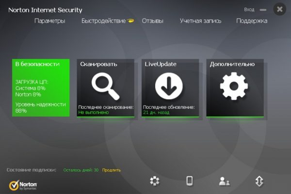 Norton Internet Security продление подписки требуется через 30 дней