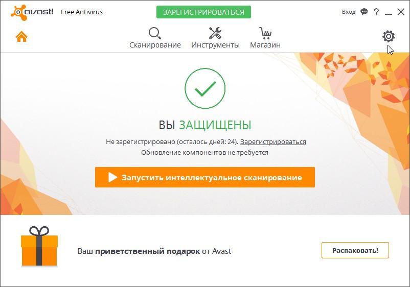 код активации аваст free antivirus 2019