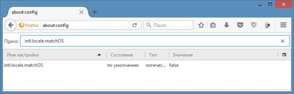 Как сменить язык в Мозиле на русский