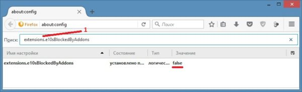 Ускорить Firefox можно в 7 раз