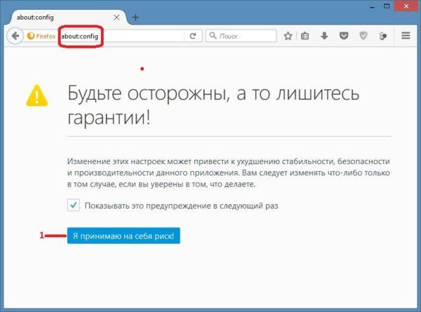 На этой странице скачать русификатор Firefox