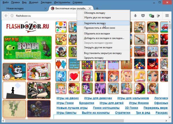 Стартовая страница Firefox Mozilla Firefox