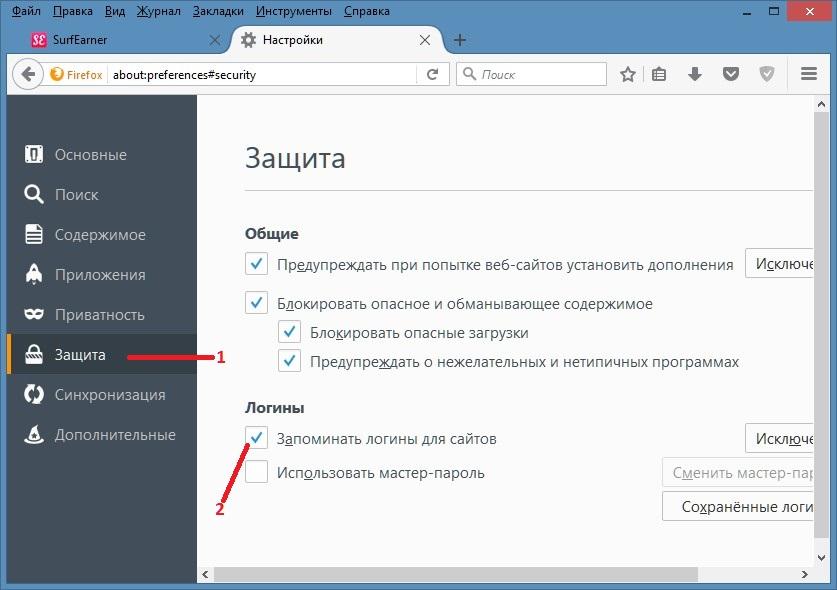Firefox not saving mpeg