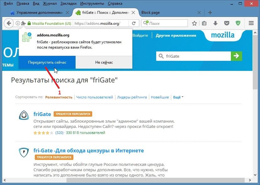 Плагины Обхода Блокировки Сайтов Firefox Для стали