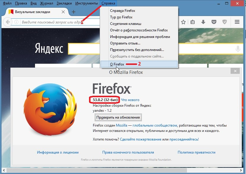 Mozilla Firefox Support