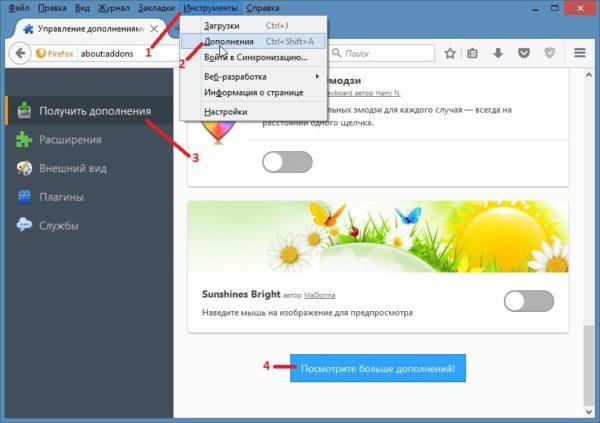 Как устанавливается блокировка рекламы Mozilla