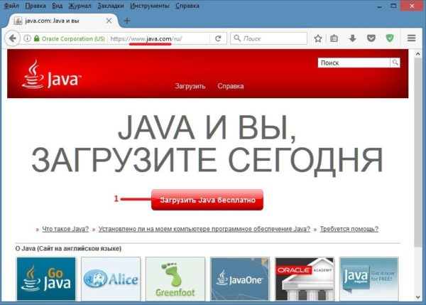 Java Mozilla