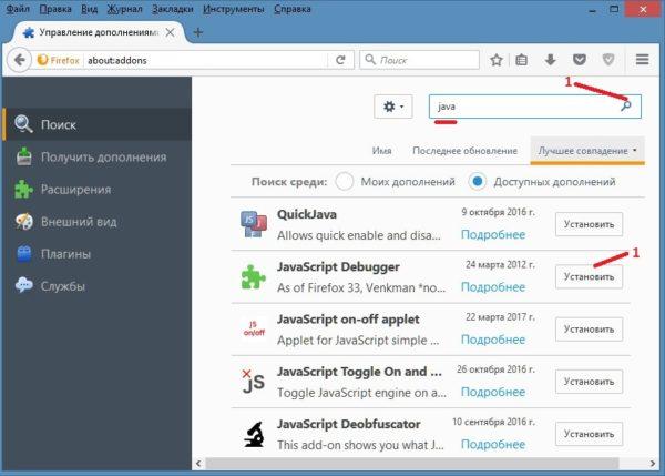 Включить JavaScript Mozilla