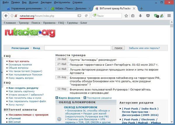 Rutracker org обход блокировок Mozilla Firefox плагин friGate