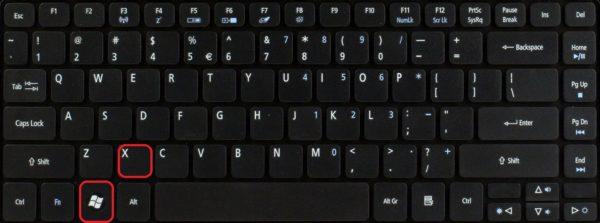 Нажав эти горячие клавиши командная строка появится в списке