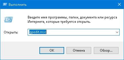 Как отключить Windows Defender в Windows 7