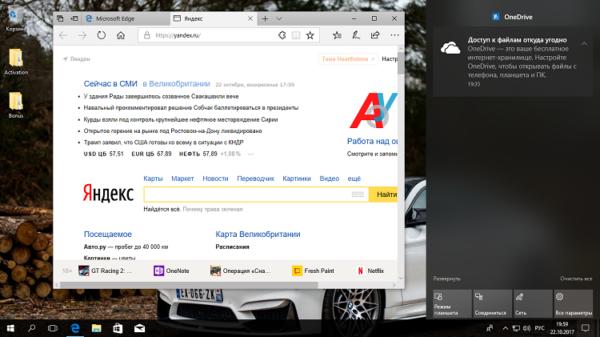 Скачать Windows 10 с официального сайта Microsoft