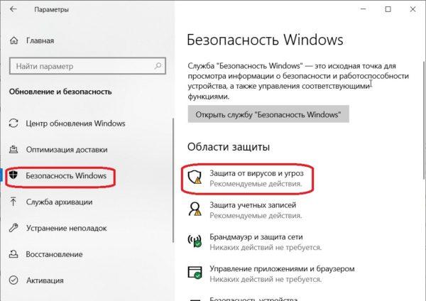 Майкрософт Офис 365 ключи бесплатно для активации